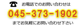 0453731902